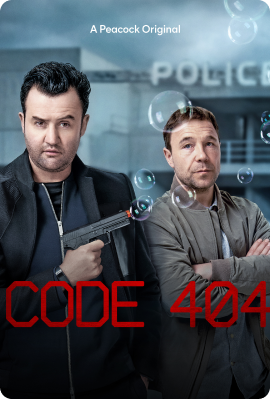 Code 404 Vertical Art